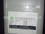 专业生产 四甲基二乙烯基二硅氧烷 乙烯基双封头 高纯度