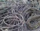 清远市阳山废旧电缆上门回收,电缆回收电话,电缆回收价格