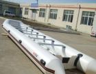 厂家定做PVC材料橡皮艇5米/5.5米/6米/7.5米均可