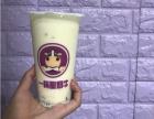 一杯酸奶牛加盟费多少?一杯酸奶牛加盟怎么样?