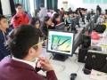 新梦想office培训MOS国际认证PPT培训微软认证