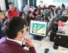 新梦想专业微软office培训photoshop设计培训