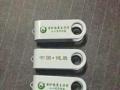 上海礼品U盘批发定制,厂家直售,量大从优