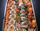 海鲜大咖加盟【365天无淡季】超火海鲜烧烤项目