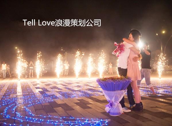 在平顶山较浪漫的求婚方式-Tell Love求婚策划