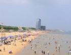 大泽山摘葡萄+金沙滩一日游