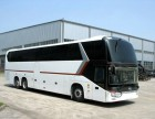 莆田到德州汽车直达客车-汽车(在哪坐车)多少钱+几点到?