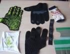 运动护具防滑带 印花织带LOGO 多色织带滴胶LOGO