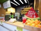 贡茶果茶大王饮品加盟15平方开店公司全方位扶持生意火到爆