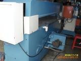 供应二手布料皮革塑料泡棉专用四柱油压裁断机