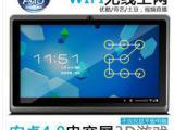 厂家直销7寸平板电脑 8G 七寸平板智能安卓 电容屏 双摄像头8 9