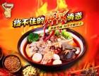 龙岩麻辣烫小吃加盟店,3-6个月就可以收回成本