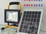 【特批】20W太阳能充电投光灯太阳能工作灯太阳能充电应急指示灯