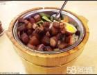 木桶饭加盟/煲仔饭加盟连锁店/竹筒饭加盟快餐小吃