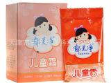 2014年新包装 郁美净儿童霜25G*5五袋超市装乳液面霜