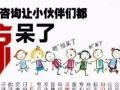 商标专利版权注册、专业代理机构、芜湖中艺咨询