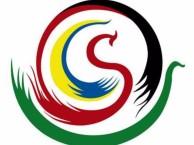 山东体运国际旅行社