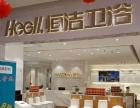 上海宁普建材商场盛大开业 多重好礼送不停