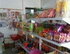 琅赛加荣村 百货超市 商业街卖场