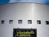 铝镁锰金属屋面系统节能高效环保