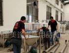 出售玻璃水生产设备