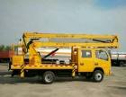 14米16米高空作业车低价出售