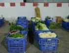 合肥蔬菜配送肉类配送粮油配送食堂配送食材配送