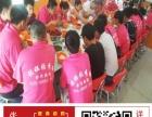 免费教学张姐(张秀梅)烤肉拌饭脆皮鸡饭全程为您服务