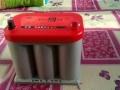 双登牌蓄电池 电瓶12V55ah