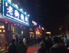 汉阳永安堂开业开张舞龙醒狮团歌手主持人乐队演出服务电话