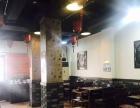 (个人)大东老瓜堡临街多年火锅店饭店餐馆出兑转,让