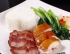 上海烤肉拌饭联盟加盟加盟品威烤肉拌饭超赞
