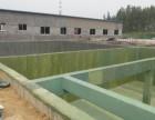 哈尔滨防水堵漏 环氧防腐 工业地坪公司