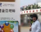 中医针灸艾灸保健按摩放血疗法脐针学习考康复理疗师