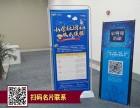 深圳南山喷绘招牌制作