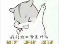 北京成考教育 长江大学成考专升本 高起本 一对一指导