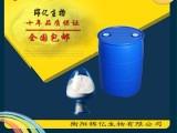 锦亿直供 邻氯本甲酸原料中间体现货优势价格(厂家认证)