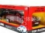 车模型宝马X6遥控车汽车模型玩具车1:12 超酷声光 车模