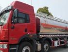 转让 油罐车解放12吨18吨25吨40吨运油车