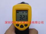 现货供应红外测温仪 手持式红外测温仪 香港希玛AR350A+型