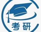8月17日MPA公共管理碩士考研輔導班開課
