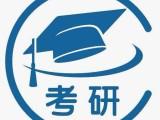MBA考研培訓成都培訓班12月15日開班