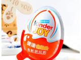 意大利进口食品 费列罗健达奇趣蛋牛奶巧克力内含玩具20克*64个