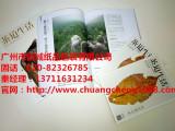 质量优的纸制品包装生产厂家推荐|广州天河坑盒批发