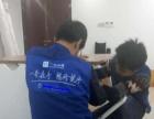 专业家具配送安装维修 一号师傅服务部