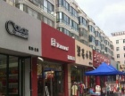 南坪四公里永辉超市旁边成熟二手一楼门面出售