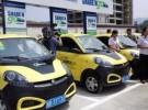 临夏纯电动汽车租赁,新能源,创新生活,全新环保面议