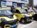 北京知豆新能源汽車出租,吉利電動汽車出租