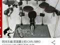 低价出售九成新进口电子鼓,适合在家练录音使用