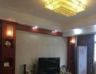 八仙楼小区 5500元 3室2厅2卫 豪华装修,超值家具家电